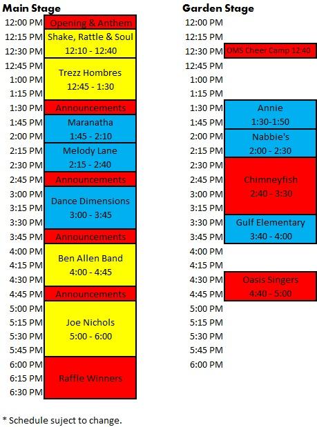 2017 ent schedule